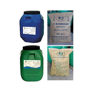 VRA复合防腐防水涂料,QL复合防腐防水涂料