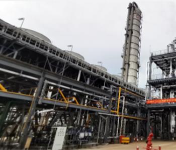 全球首套5000吨/年二氧化碳加氢<em>制甲醇</em>工业试验装置通过考核评估