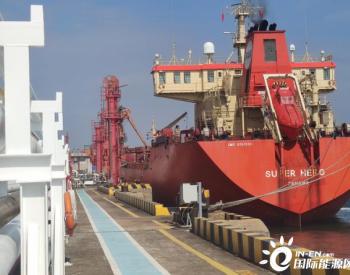 茂名石化港口双节装卸<em>油品</em>超11万吨
