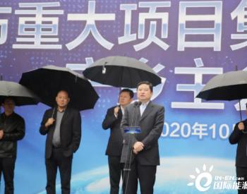 比亚迪动力电池项目规划总投资100亿元 首条生产线投产