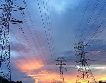 2020年1-9月电力消费情况