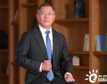 郑义宣正式接替郑梦九,担任现代汽车集团董事长