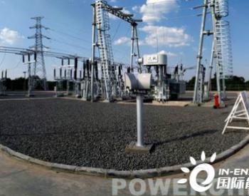 安哥拉琼贝达拉水电站追加电网项目全面移交