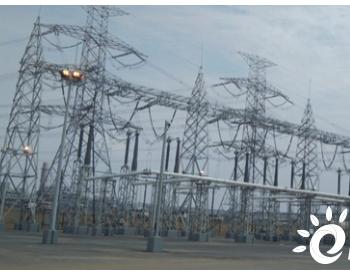 世界最大整体联合循环电站JRP028变电站正式移交业