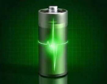 澳大利亚首个锂离子电池工厂即将落地新南威尔士州
