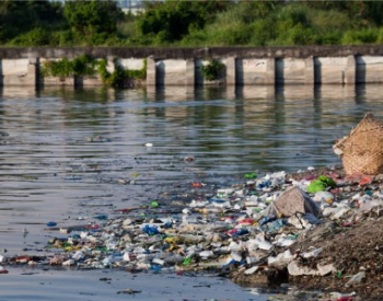 吉林省发布水污染防治标准体系框架及明细表