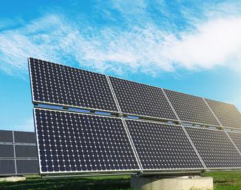 总投资2.5亿元!200兆瓦渔光互补光伏发电项目开工