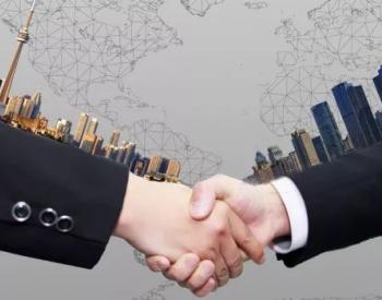 国家电网公司和南方电网公司首家合资运营公司