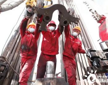 河南油田低温破乳技术试验成功