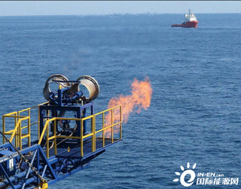 2020年俄罗斯新罗西斯克<em>石油</em>供应<em>量</em>下降19.4%