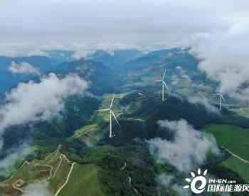 风电扶贫!这个风电项目将帮助63个贫困村11万人口脱贫