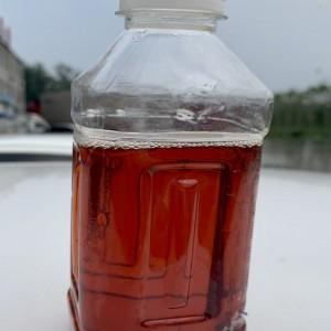 售  起泡剂 捕收剂  浮选油