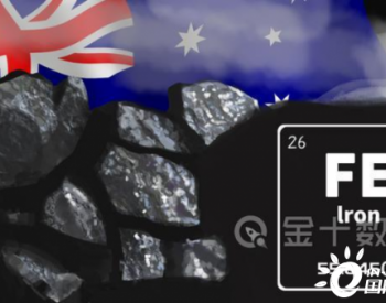 中国需求强劲!澳洲铁矿石对华出口却暴跌12%,<em>力拓</em>也扛不住了?