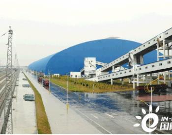 济矿物流园区<em>煤炭</em>产品<em>储备</em>设施项目获2850万元补助资金