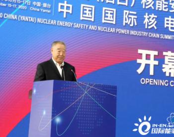 王瑞祥:加快提升核电产业链装备制造水平