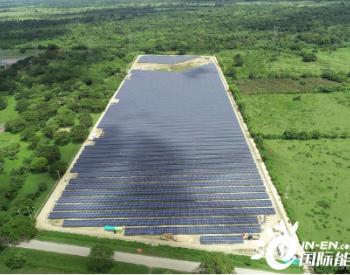 9月哥伦比亚可再生能源电力占比下降 风电降幅最高