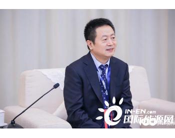 专访国家电投张银广:希望国家对氢能产业发展增加引导政策