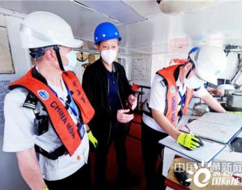 浙江舟山首张船舶水污染物电子联单正式生效
