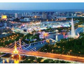 新疆克拉玛依市<em>大气环境质量</em>持续向好