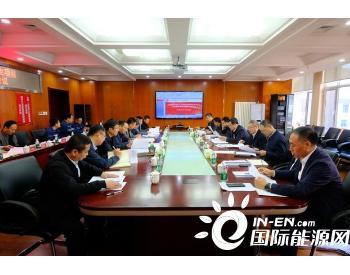 内蒙古兴和航天示范49.5MW风电项目启动验收