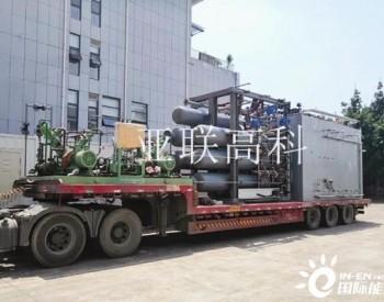 国内首套一体化天然气制氢装置开车调试成功