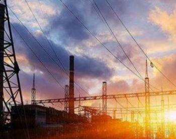 <em>豫能</em>控股注入控股股东燃煤发电资产谋转型 标的前三季盈利1.6亿将增强业绩稳定性