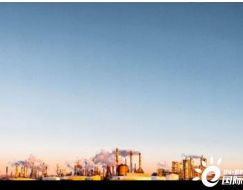 英国卫理公会准备从油气公司中撤资