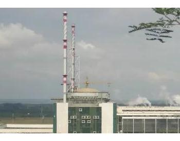 <em>美国</em>拟在保加利亚建设一台核电机组