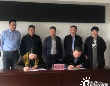 新疆猛狮睿达与托克逊县人民政府签署合作框架协议