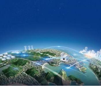 山东省发布能源领域重点技术、产品和设备目录(20