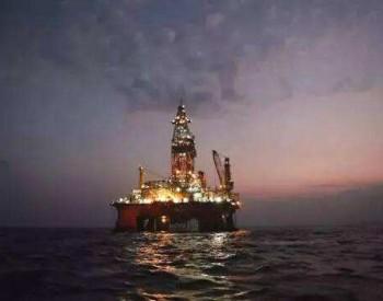 国家发改委:天然气供需平衡好于往年