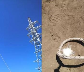 """1死2伤丨内蒙古某风电项目""""8.20""""外包人身死亡事故调查报告出炉!"""