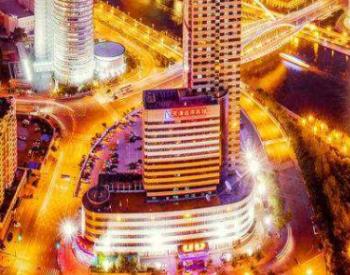 《天津市碳排放权抵消管理办法(试行)》(征求意见稿)