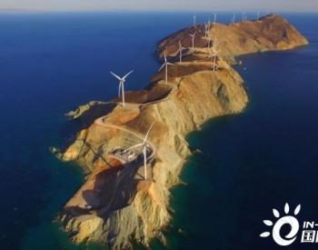 这个希腊绝美风电场,到底属于海上,还是陆上?