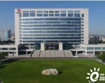 神东煤炭集团科技创新引领高质量发展