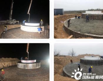 河南后地风电项目风机基础浇筑任务全部完成