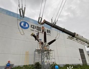 三峡新能源江苏运维公司圆满完成自主检修及升压