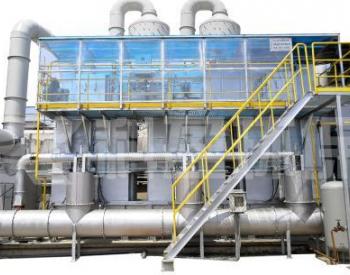 VOCs废气治理用什么处理装置?