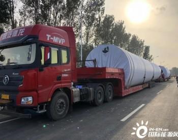 中广核河南叶县夏李48兆瓦风电项目首套塔筒顺利发货