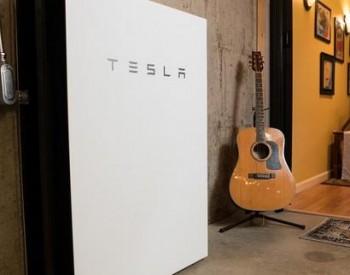 调查显示三分之二消费者对储能系统作为紧急备用电源感兴趣