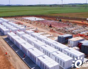 Neoen公司提交更改维多利亚电池储能系统部署地点和规模计划