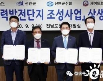 <em>韩国电力</em>公司借鉴海外经验确立1.5GW大规模新安海上风电开发战略