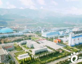晋能控股集团深入推进煤电一体化建设 提高企业综