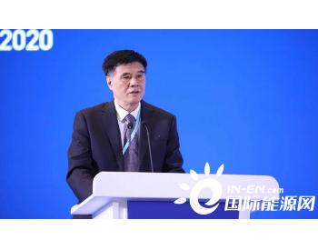 国经中心常务副理事长:氢能产业发展必须重视投入产出效益