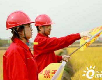 河北唐山:<em>冀东油田</em>天然气冬供进入倒计时准备
