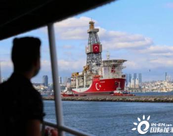 土耳其将在黑海油气田继续推进勘探活动