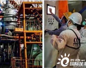 国内首个船舶超重力脱硫系统完成台架试验
