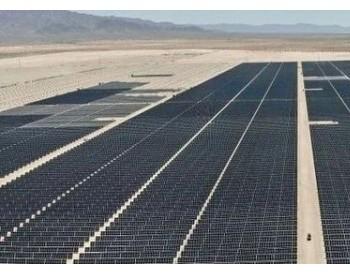 总量4.5GW!法国电力巨头EDF收购逾20座美国太阳能