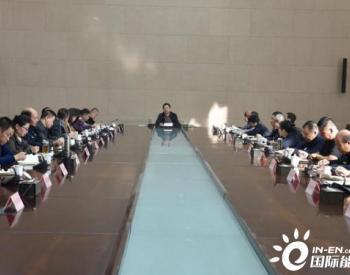 山西省综改示范区打响秋冬季大气污染综合治理攻坚