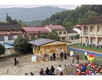 """北京科技助力秦岭,光伏发电""""阳光童趣园""""在大山"""